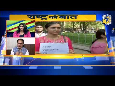 #RashtraKiBaat: क्या बांग्ला नहीं बोलने वालों को बंगाल से निकालेंगी Mamta Banerjee ?