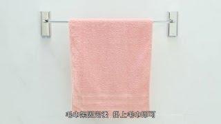 3M™ 無痕™ 毛巾架黏貼使用步驟 金屬防水收納系列 衛浴收納