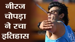 Asian Games 2018: Neeraj Chopra wins historic Gold Medal in Javelin Throw | वनइंडिया हिंदी