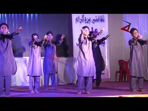 Outstanding Performance: Laut Ke Aaja Meri Maa - Ali Public School, Bhatkal Annual Gathering 2018