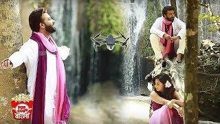 ড্রোনে ক্যামেরা ছাড়া শাকিব বাবলির এই রোমান্টিক দৃশ্য তোলা যেত না  | Music Video Making