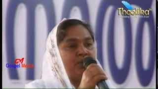IPC Kumbanad 90th Convention 2014  Sodhari Samacham