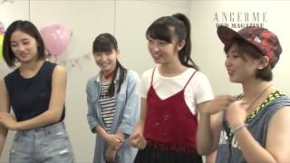 アンジュルム笠原桃奈(かっさー) DVD MAGAZINE vol.7. 2016.11.15 ア...