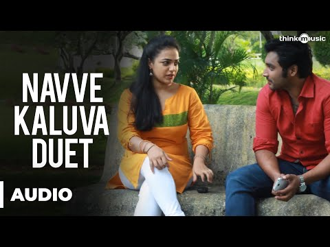 Navve Kaluva Duet Official Full Song - Malini 22