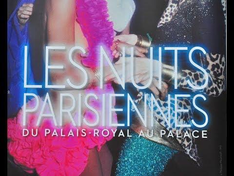 EXPOSITION NUITS PARISIENNES A L'HOTEL DE VILLE DE PARIS DÉCEMBRE 2017