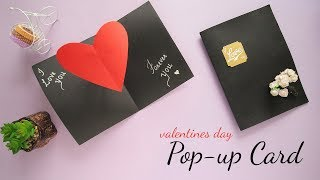 Valentines Day Pop-up Card |  Valentine Cards | Card Making