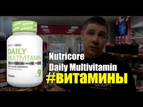 Мультивитамины Nutricore Daily Multivitamin (ФЛЕКС-СПОРТ)