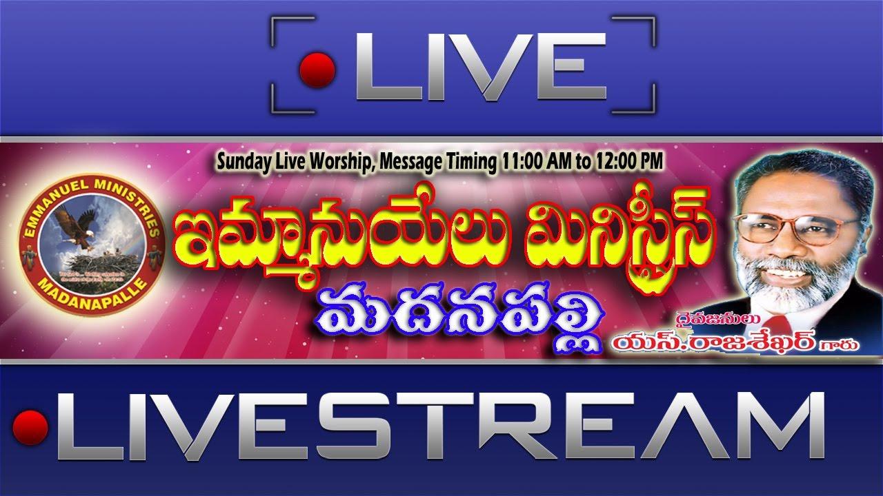 SUNDAY LIVE WORSHIP 15-01-2017 || Pastor S.Rajasekhar Garu || Emmanuel Ministries Madanapalle