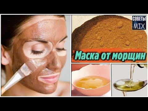 Домашняя маска от морщин для лица с омолаживающим эффектом