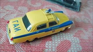 Diecast Model GAZ 21 Volga Police USSR (ГАЗ 21 Волга Милиция СССР) by DeAgostini 1:43