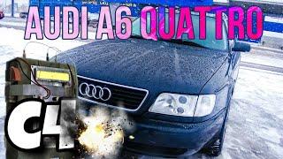 Audi A6 Quattro!  Лучший в своём классе!