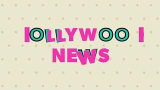 திருமணம் ஆன முதல் நாளே மாமியாரை பதம் பார்த்த மாப்பிள்ளை | Kollywood News | Latest Tamil Seithigal