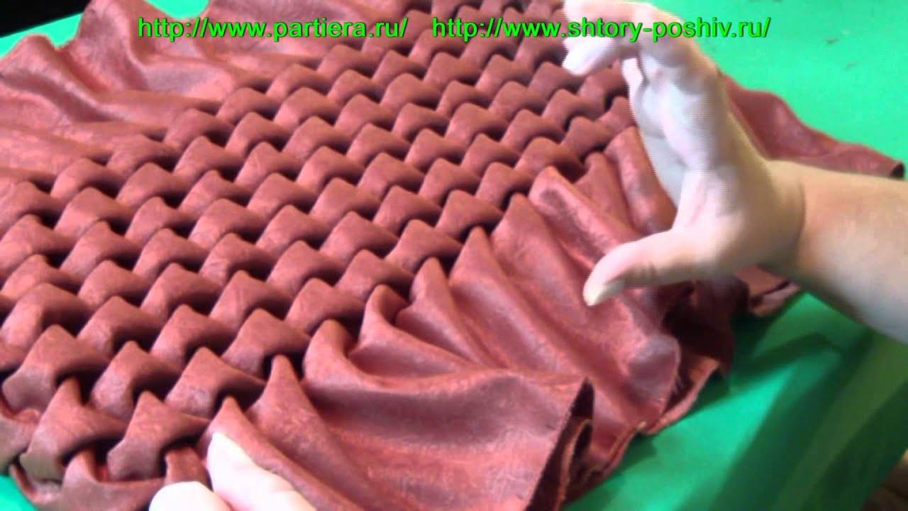 Схема на подушку чешуя