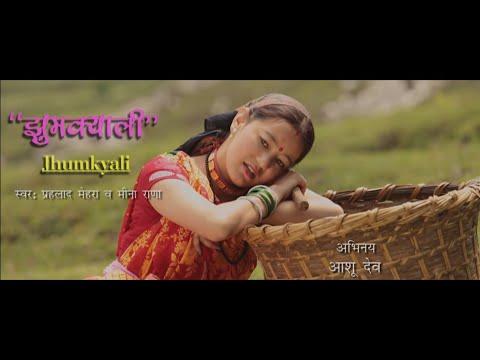 Latest Kumaoni Song Verso Din Ko Cheto Maina Album Jhumkyali Singer Meena Rana N Prahlad Mehra