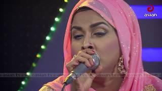Bonomali Tumi Poro Jonome Hoyo Radha - By Tanjina Ruma | Walton Asian TV Music