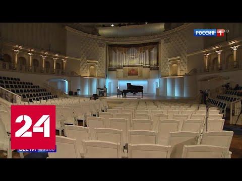 Жизнь-онлайн: из-за коронавируса россияне сплотились в Сети - Россия 24