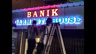 3D Led Letter Sign Board for Store/shop/Showroom | दूकान के लिए ऐसा 3D Sign Board  बनाए !