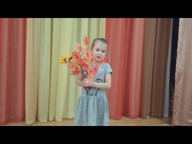Изображение предпросмотра прочтения – ВасилисаШевкунова читает произведение «Цветок» И.С.Тургенева