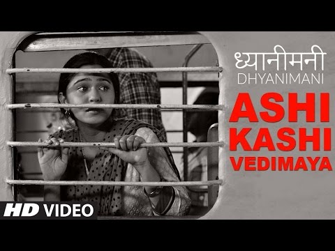 ASHI KASHI VEDI MAYA - Video Song Full || DHYANIMANI - Marathi Movie Songs || AJIT PARAB