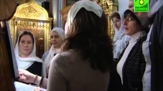 Грузинские церковные песнопения в Москве(У всех, кто открывает для себя грузинское пение, оно вызывает восхищение, его считают одним из красивейших..., 2013-11-26T22:01:43.000Z)