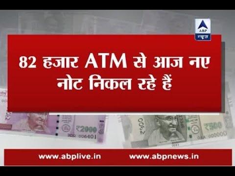 82,000 ATMs re-calibrated so far: Shaktikanta Das, Economic Affairs Secy