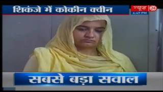 Lady don arrested in Jodhpur