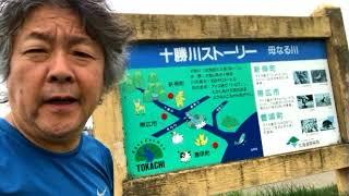YouTube動画:茂木健一郎の旅ラン in 帯広