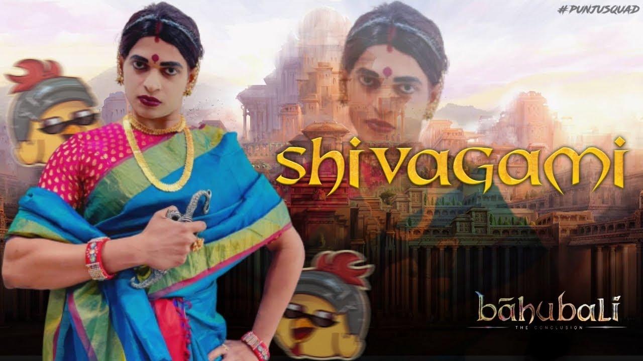ShivaGami Ra..
