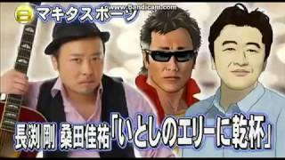 2013年2月1日にフジテレビ系列で放送された『爆笑そっくりものまね紅白...