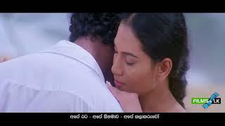 Adarei Man Sinhala Movie Trailer by www films lk