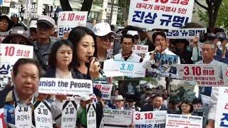 속보  서울시청 난리  박원순 폭력 철거 대규모 처벌 …
