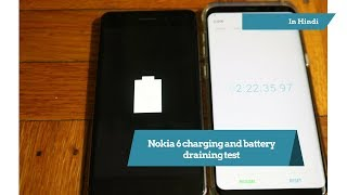 Nokia 6 Battery Test in Hindi