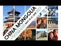 China/Mongolia Group Tour