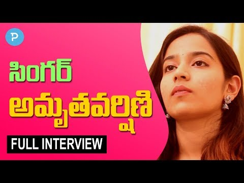 Singer Amrutha Varshini Exclusive Interview | Telugu Popular TV