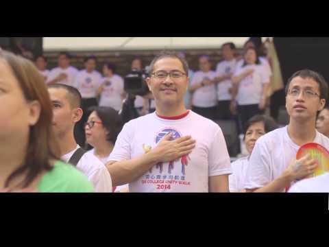 Chiang Kai Shek College 75th Anniversary Unity Walk and Bonfire Night/Evening of Festivities