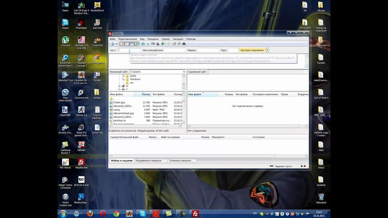 Как сделать быструю загрузку файлов фото 869