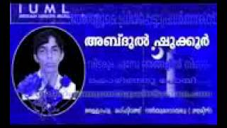 IUML SONG verry sad song ARIYIL SHUKOOR