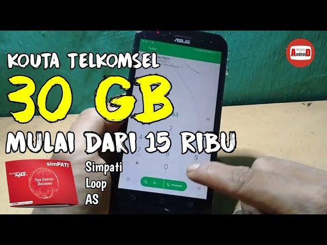 5 Kode Paket Internet Telkomsel Murah Up 30GB Mulai 15 Ribu | Tips Kartu Internet