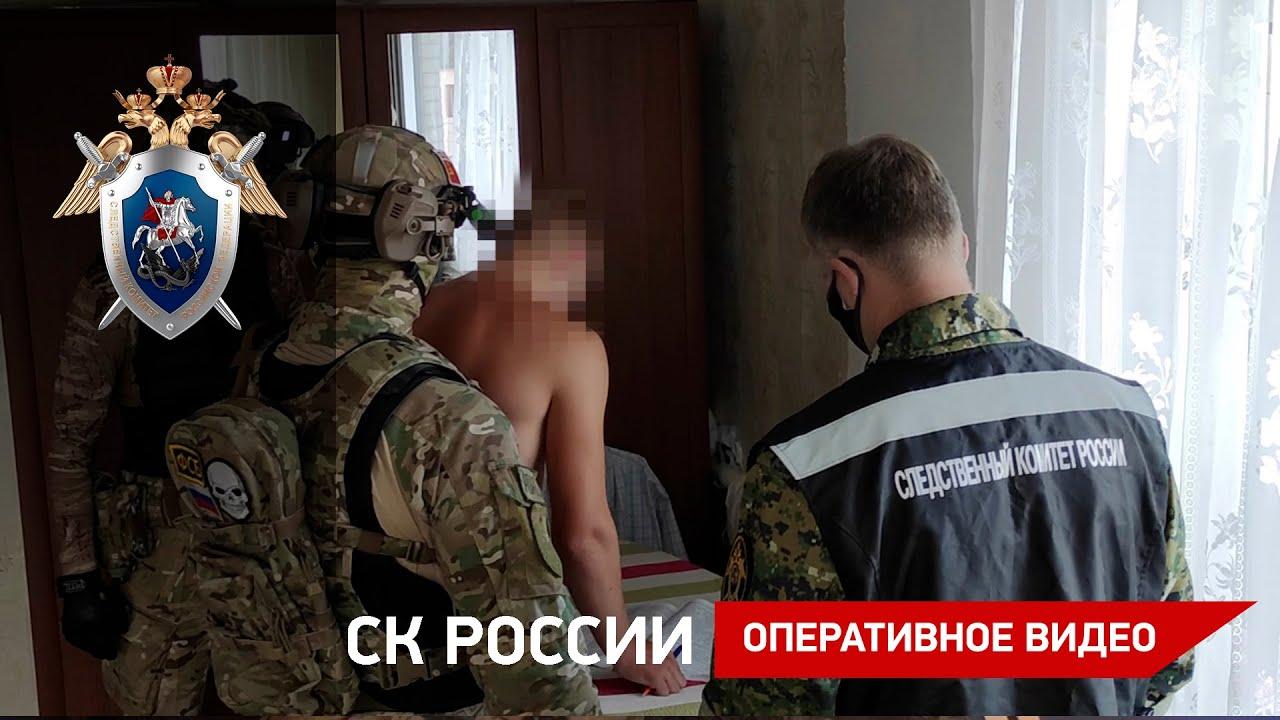 Спецоперация ФСБ против неонацистов