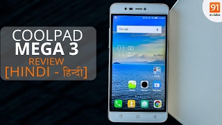 Coolpad Mega 3 3-SIM smartphone Review in 60 Seconds Quick review Pros and Cons Hindi-