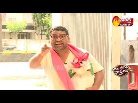 Garam Garam Varthalu |  Pisinari Pentaiah Conversation With Vartha Vani about Garam Sathi |Sakshi TV