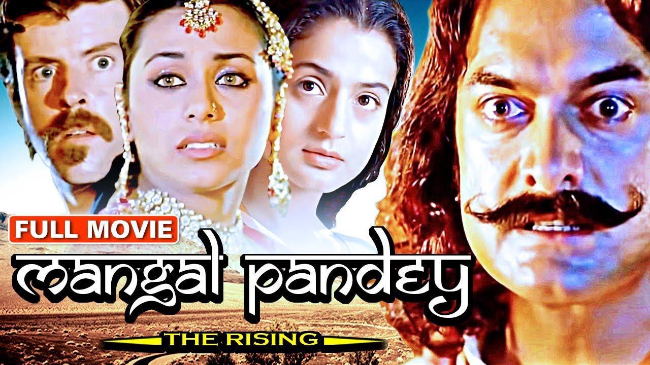Mangal Pandey | मंगल पांडे | Full Movie | Aamir Khan, Rani Mukerji | Superhit Bollywood Movie (HD)