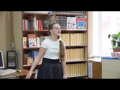 Чубченко Валерия - Сказка о золотом петушке (А.С. Пушкин)