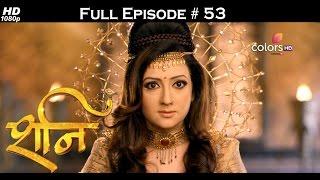 Shani - 18th January 2017 - शनि - Full Episode (HD)