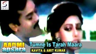 Tumne Is Tarah Maara | Kavita Krishnamurthy, Amit Kumar | Aadmi Aur Apsara @ Sri Devi, Chiranjeevi