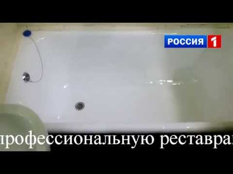 Наш интернет-магазин предлагает большой выбор чугунных ванн отличного качества по самым низким ценам с доставкой по москве и городам россии.