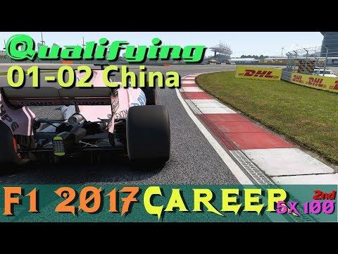 [5x100 Career 2nd] 01-02b China Qualifying / F1 2017(PC)