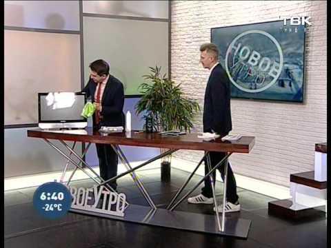видео: Средства для чистки экранов