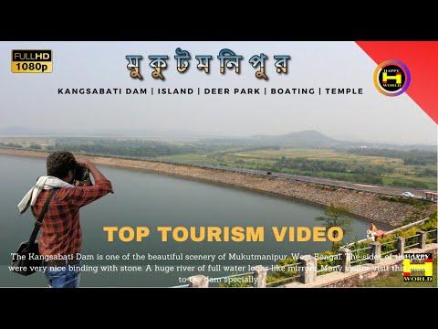 Mukutmanipur Dam | Kangsabati River | Deer Park | A Complete Trip | Bankura  | Full HD 1080p