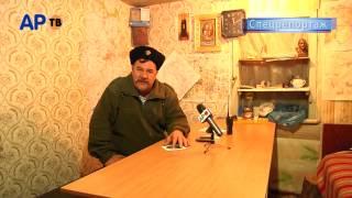 Эксклюзивное интервью атамана Косогора(Окружной атаман дал интервью нашему каналу, по поводу попытки незаконного задержания коменданта г.Красный..., 2015-02-08T13:30:40.000Z)
